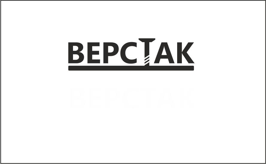 Логотип магазина бензо, электро, ручного инструмента фото f_9865a0dc85f93ff2.jpg