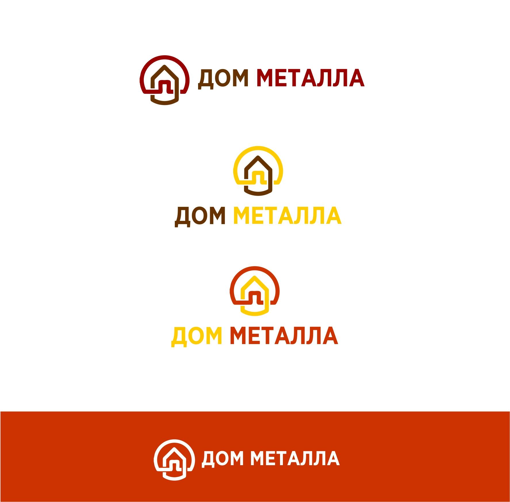 Разработка логотипа фото f_2105c5add283a66f.jpg