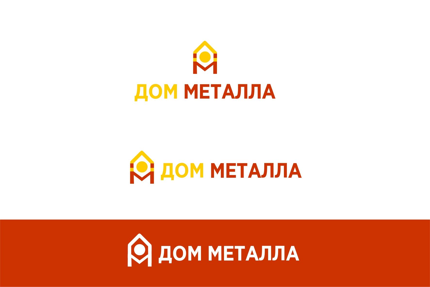 Разработка логотипа фото f_2715c5ae3b5da49d.jpg
