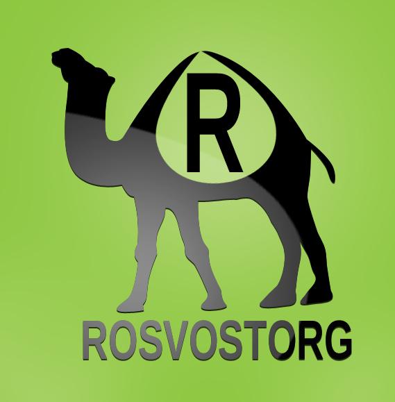 Логотип для компании Росвосторг. Интересные перспективы. фото f_4f8559915d470.jpg