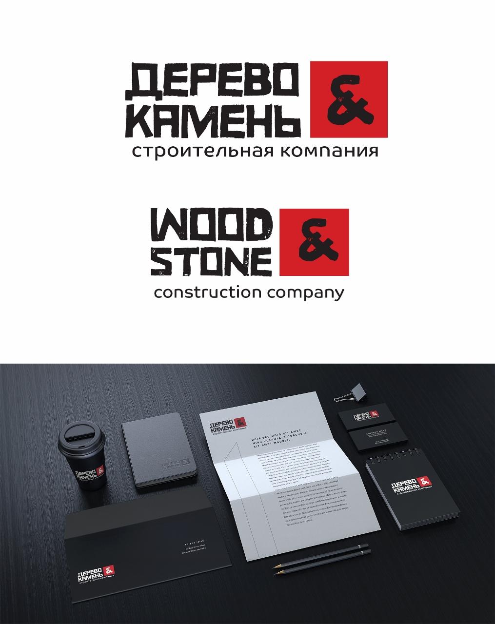Логотип и Фирменный стиль фото f_26854949fd6dae75.jpg