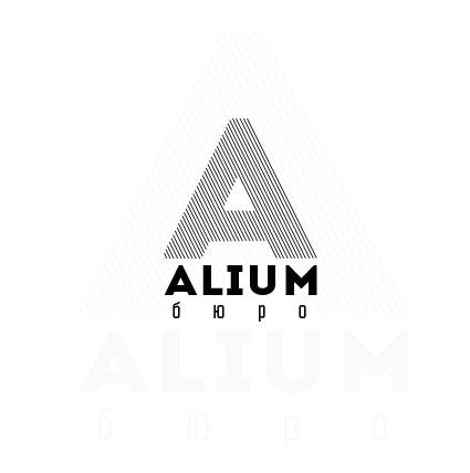 Логотип для дизайн студии фото f_43959e3862f8d3f4.jpg