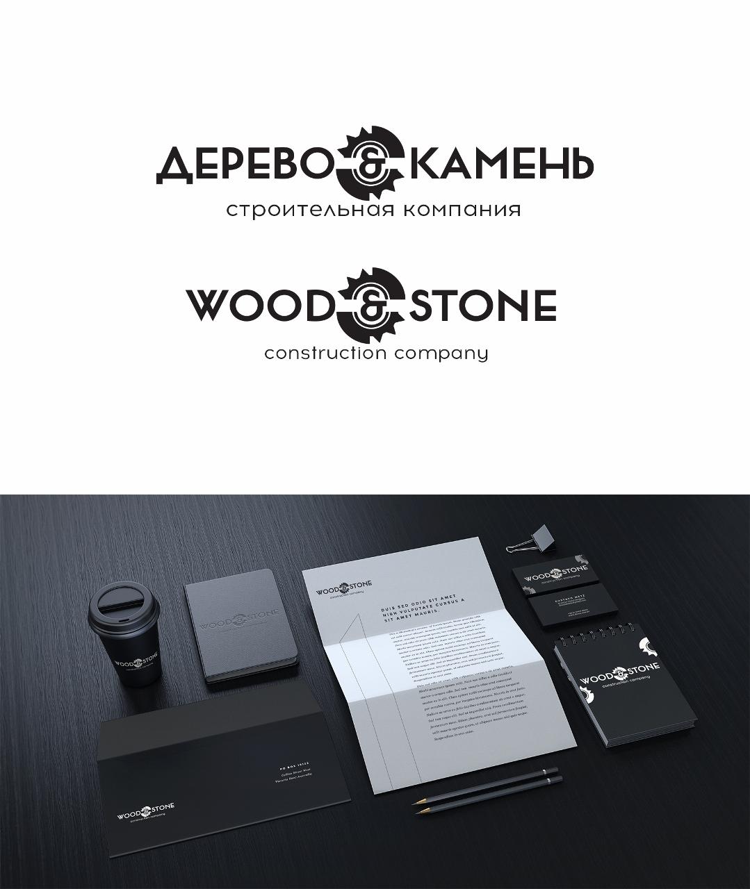 Логотип и Фирменный стиль фото f_79154949fde08cd5.jpg