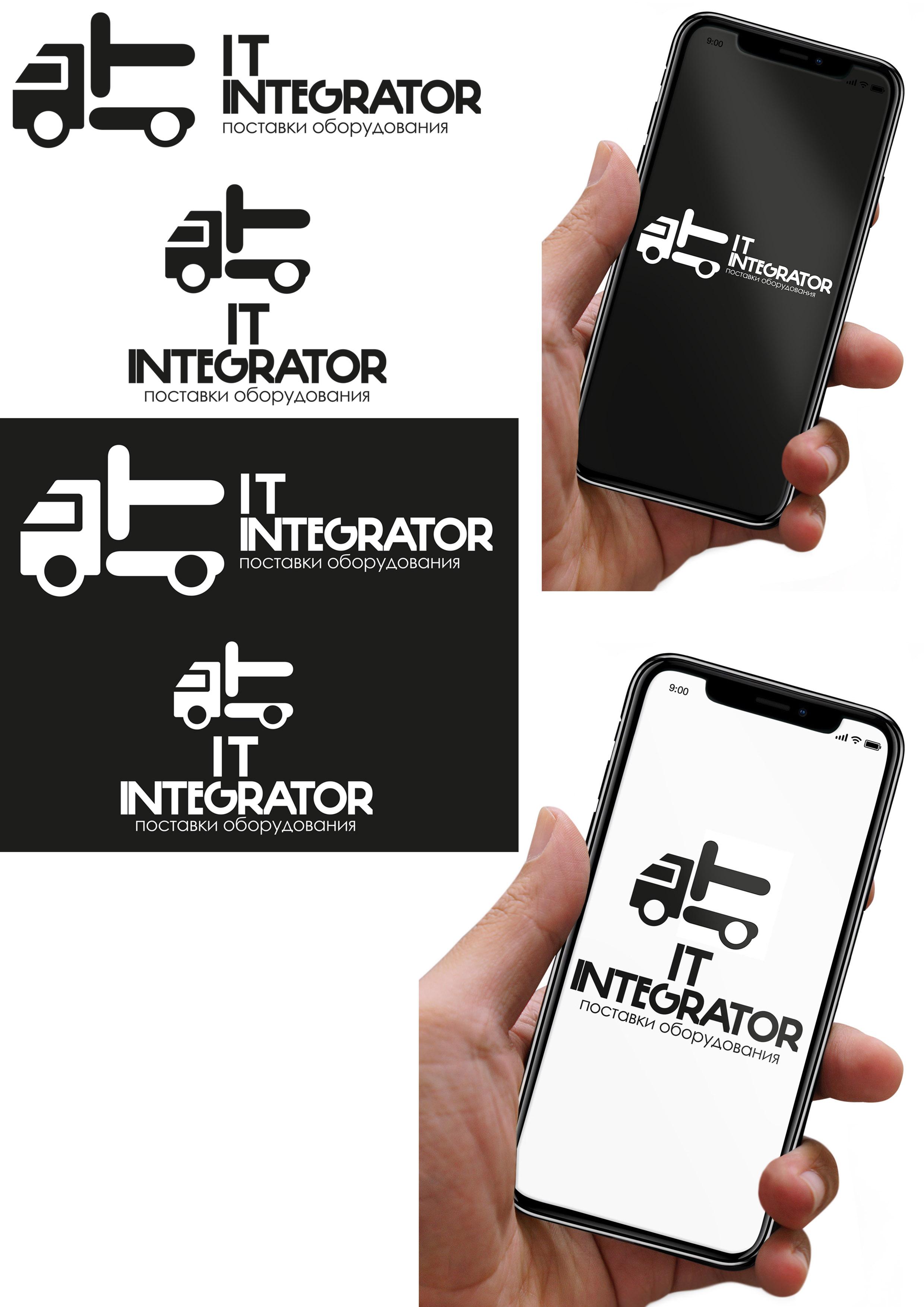 Логотип для IT интегратора фото f_409614b791a333a7.jpg