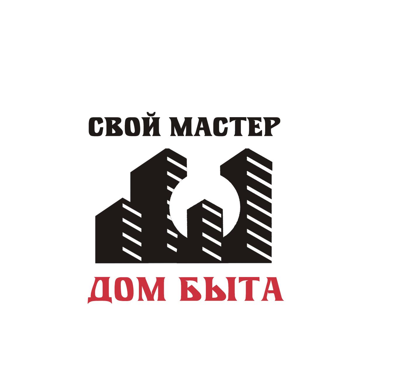 Логотип для сетевого ДОМ БЫТА фото f_1725d7502109ec66.jpg