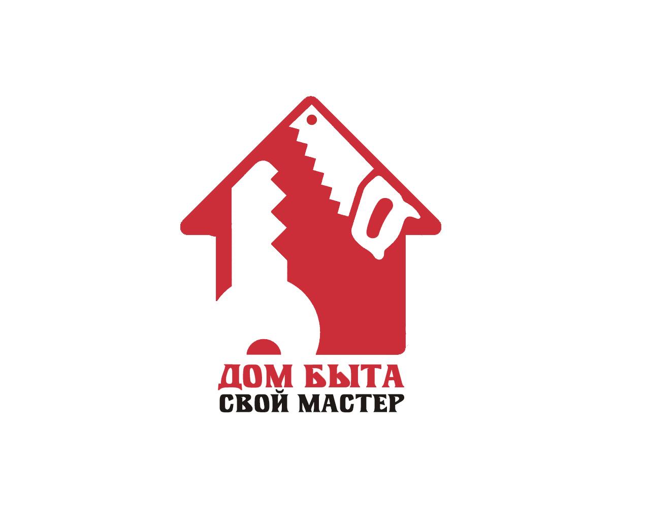 Логотип для сетевого ДОМ БЫТА фото f_5075d750214bf0f7.jpg