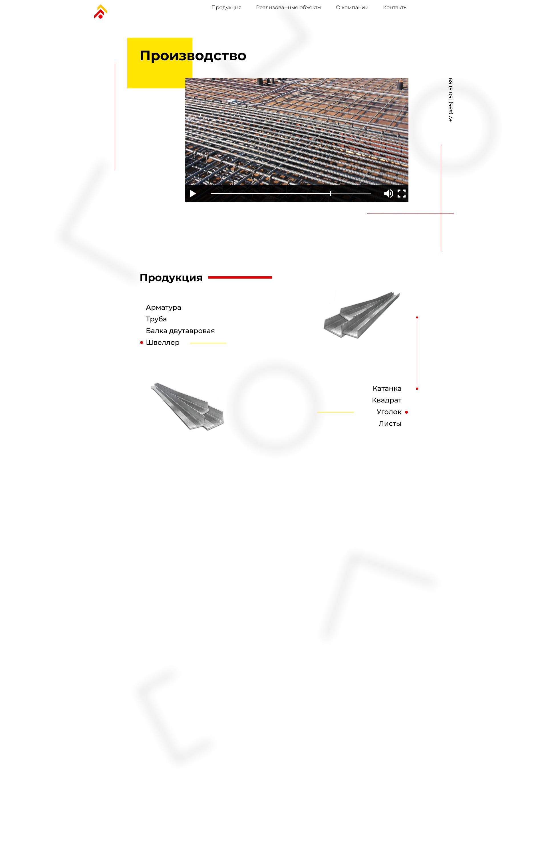 Прототип главной страницы фото f_6255c618cd87df4d.jpg