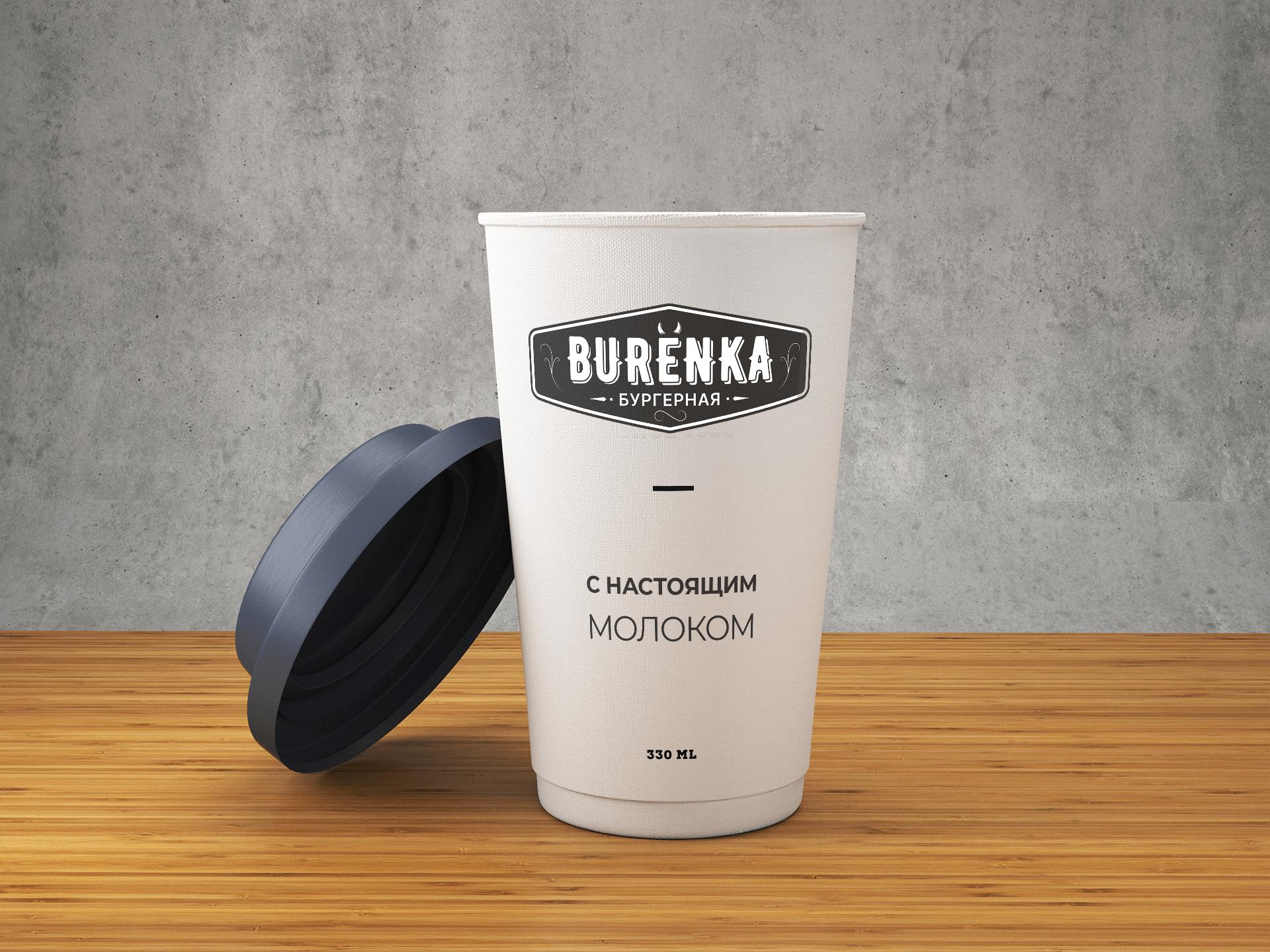 Логотип для Бургерной с Пекарней фото f_9195e1b11f84018a.png