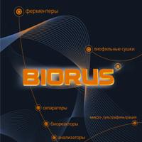 каталог BioRUS 28 полос, обложка тиснение кожа