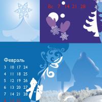 календарь-домик перекидной  28 полос