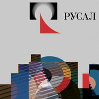 открытка Русал