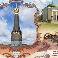 квартальный календарь Газпром Межрегионгаз Москва -  титул +12 полос