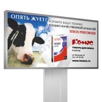рекламная кампания XEROX Office 6х3