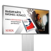 рекламная кампания ХEROX Business 6x3