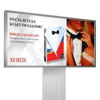 рекламная кампания XEROX Colotech 6x3