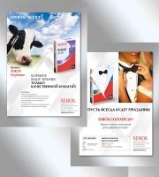 рекламная кампания для XEROX
