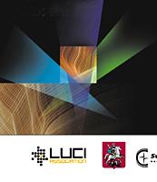 приглашение на световое шоу LUCI