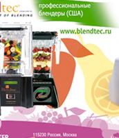 рекламный макет компании Juicemaster