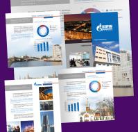 презентационная брошюра Газпром межрегионгаз Москва