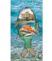 лифлет - рыбный ресторан на Майорке