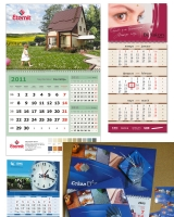 календари квартальные Сокол/ Eternit/VMK/BiVision