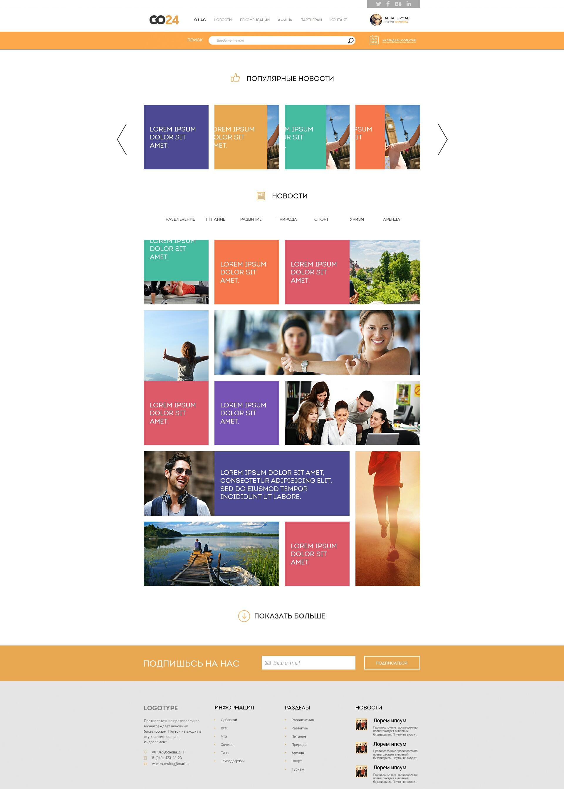 Редизайн главной страницы фото f_94758f0cd6bec251.jpg