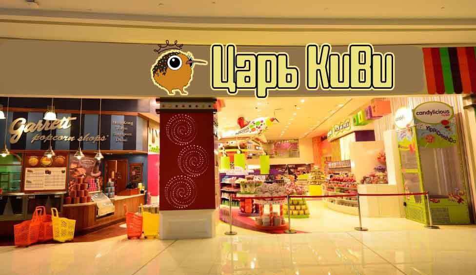 """Доработать дизайн логотипа кафе-кондитерской """"Царь-Киви"""" фото f_0655a043c6f96fb9.jpg"""