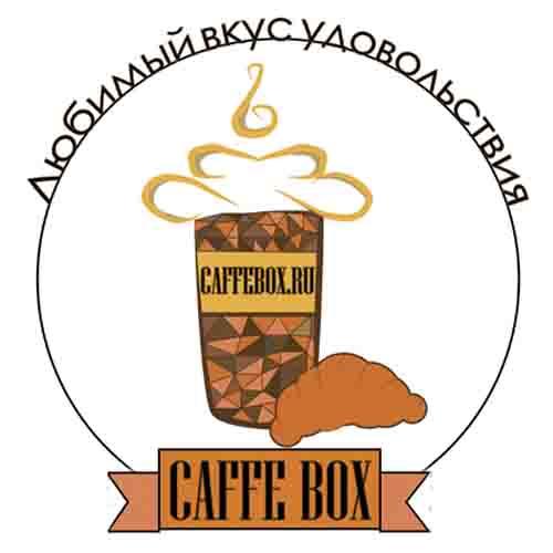 Требуется очень срочно разработать логотип кофейни! фото f_1125a0ad7ca90be2.jpg