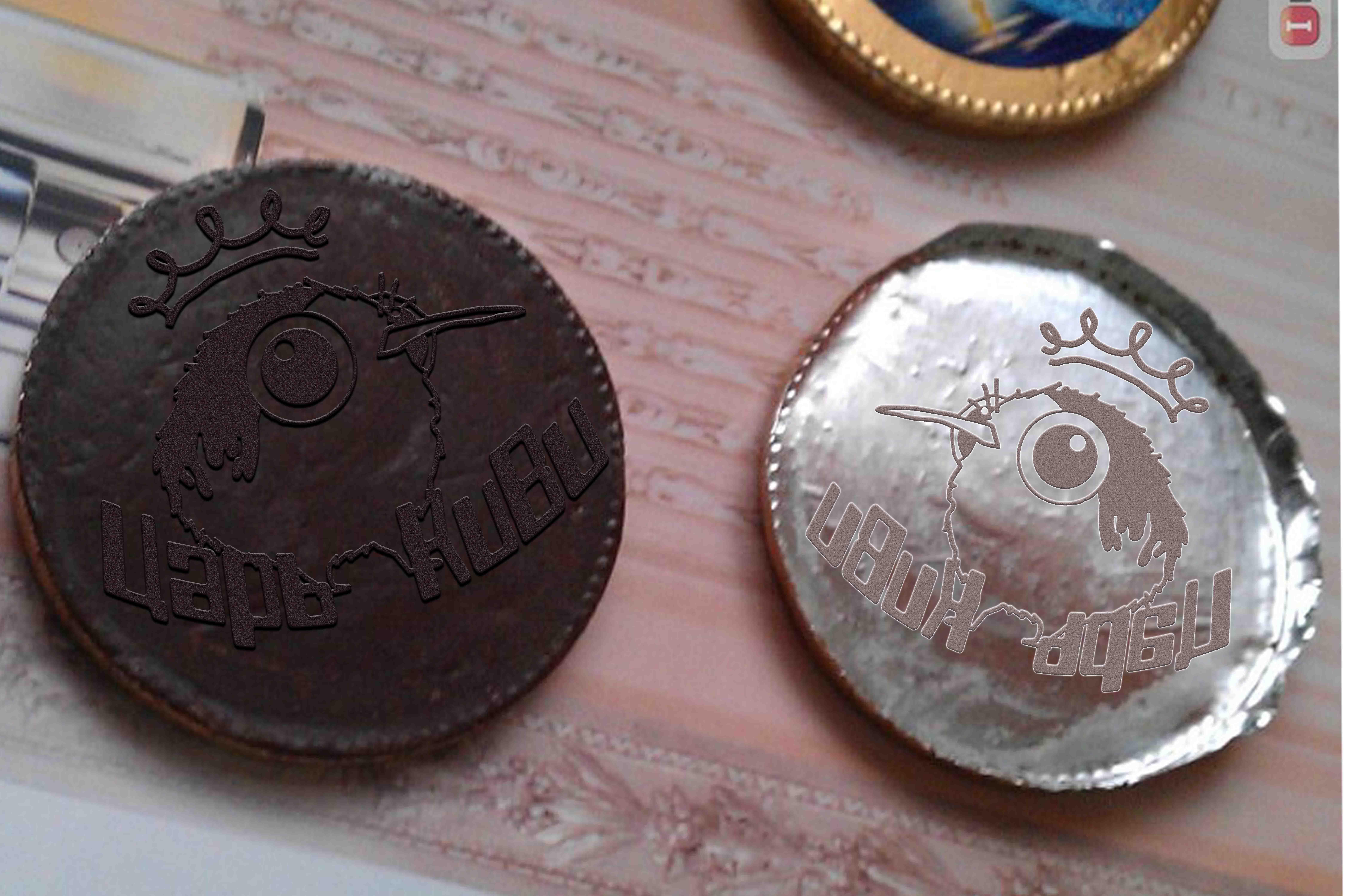 """Доработать дизайн логотипа кафе-кондитерской """"Царь-Киви"""" фото f_4435a043c474a4bb.jpg"""