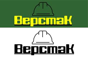 Логотип магазина бензо, электро, ручного инструмента фото f_4985a119f9c4dff7.jpg