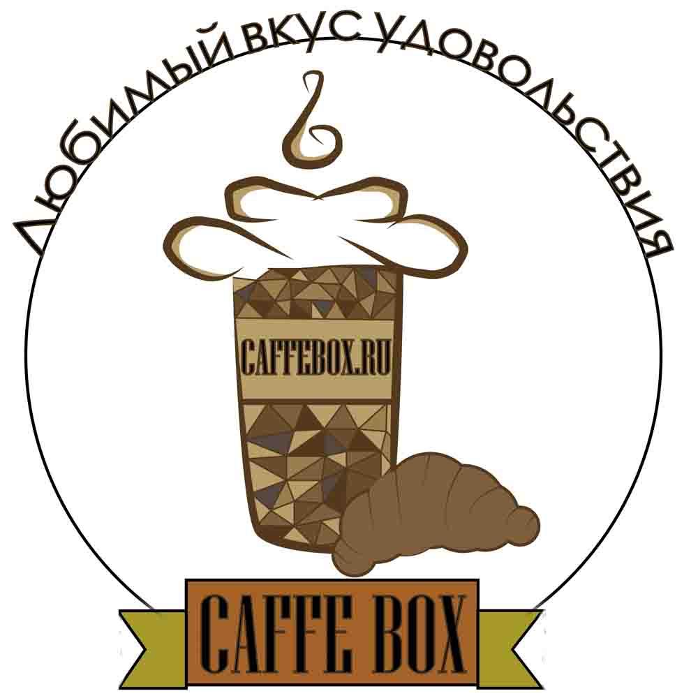 Требуется очень срочно разработать логотип кофейни! фото f_5005a0abf1a28fa8.jpg