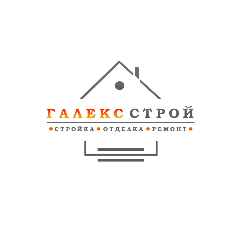 Галекс Строй