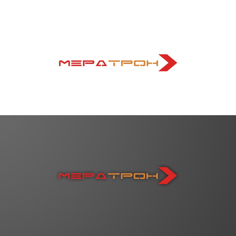 Разработать логотип организации фото f_4f0d89635532b.jpg