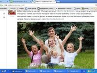 Реклама товара или сайта в 100 группах в окл и вк с общим числом участников...