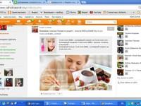 """Реклама товара (сайта) в 50 группах «окл» + 50 групп """"вк"""" с..."""