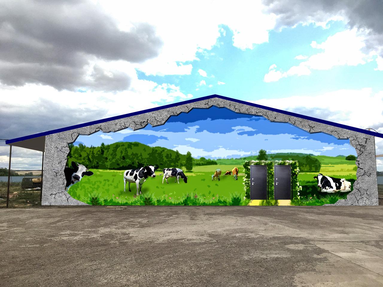 Дизайн граффити на фасад сырзавода фото f_8785d79511068524.jpg