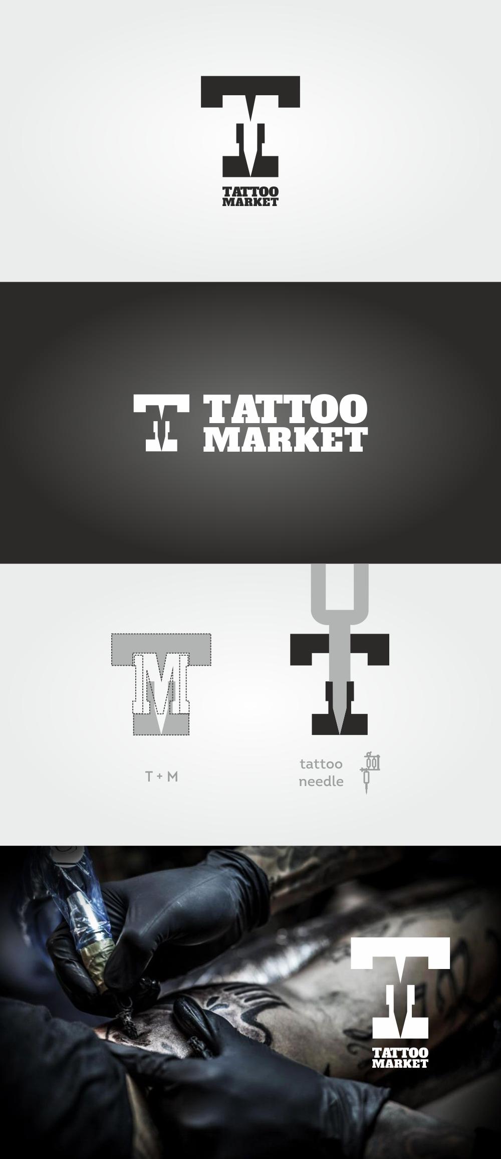 Редизайн логотипа магазина тату оборудования TattooMarket.ru фото f_3125c3c7800d7c27.jpg