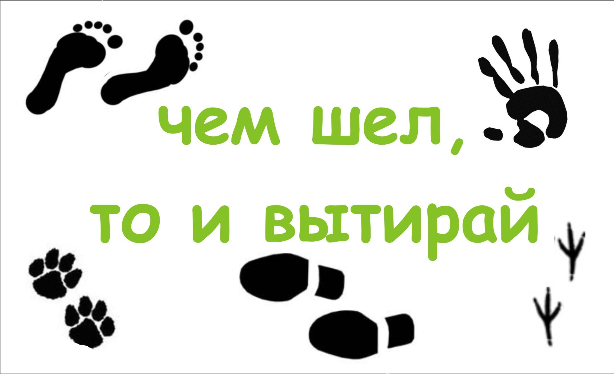 Сделать дизайн приддверного коврика фото f_463558931966133c.jpg