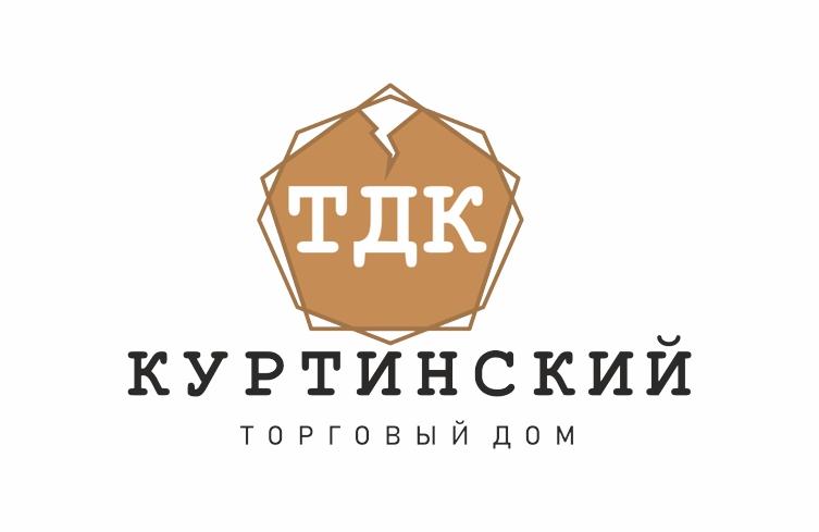 Логотип для камнедобывающей компании фото f_7075b99184008fe4.jpg