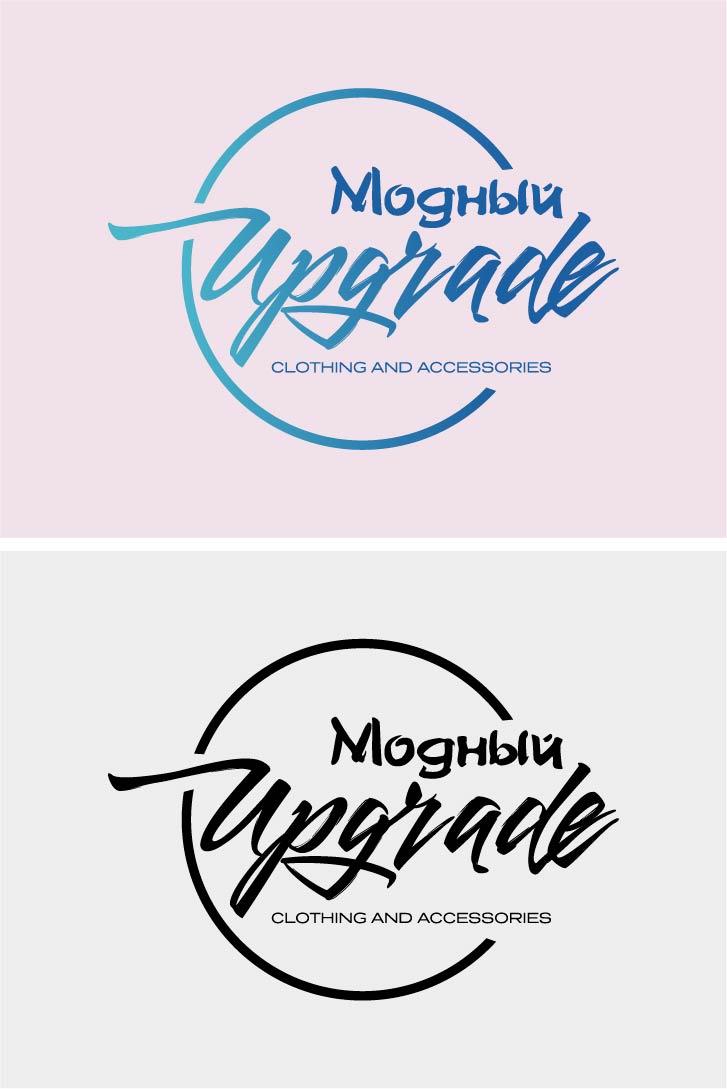 "Логотип интернет магазина ""Модный UPGRADE"" фото f_1535943bcfd19237.jpg"