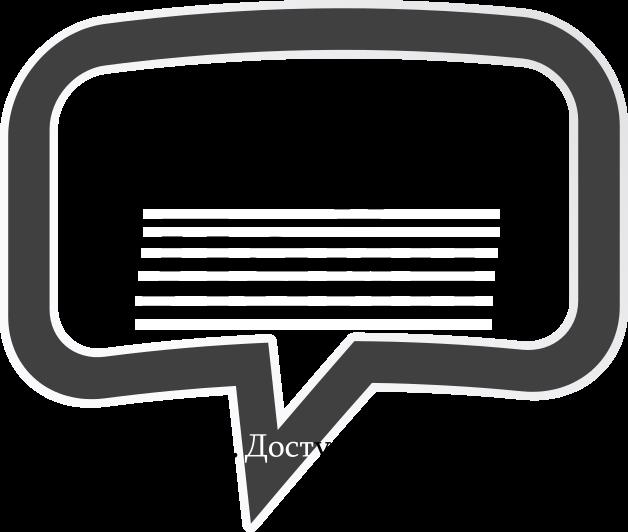 Разработка логотипа и слогана для транспортной компании фото f_44058777e680a634.png