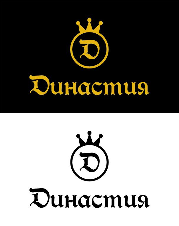Разработать логотип для нового бренда фото f_50559e5f40594496.jpg