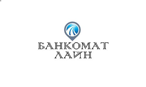 Разработка логотипа и слогана для транспортной компании фото f_6075878c7d13846c.jpg