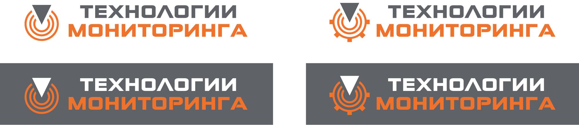 Разработка логотипа фото f_825596f1d21908f9.jpg