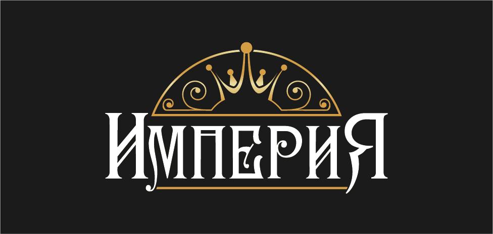 Разработать логотип для нового бренда фото f_83159e8894620774.jpg