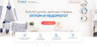 Tomix - Оптовый поставщик  детских товаров
