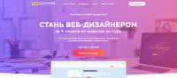 UD - Стань веб-дизайнером
