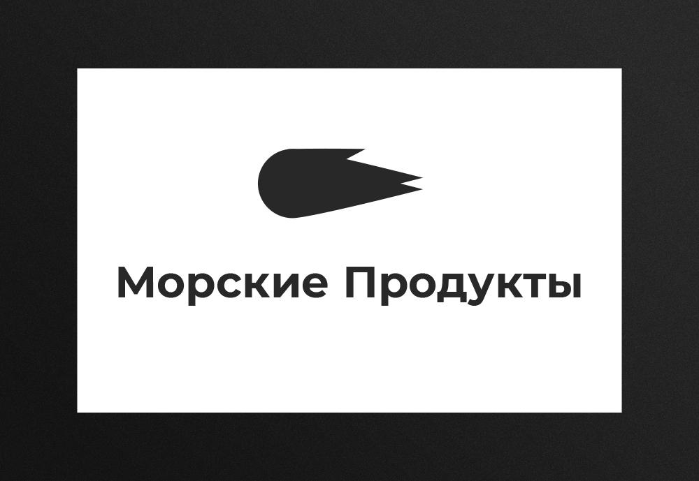 Разработать логотип.  фото f_7855ec637d3625c6.png