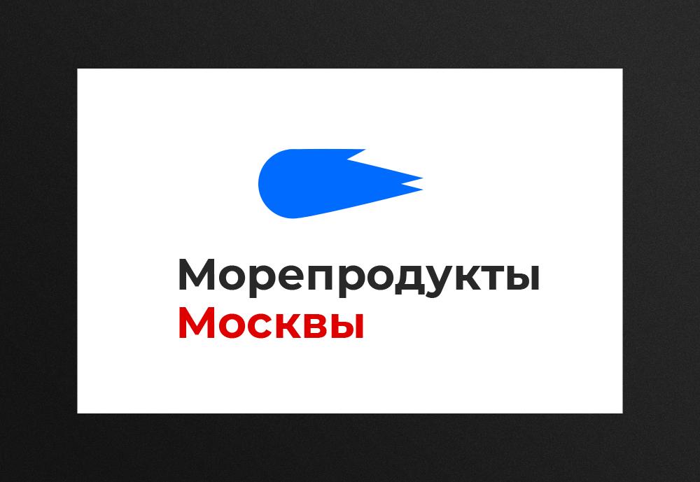 Разработать логотип.  фото f_9035ec637d8dde2a.png
