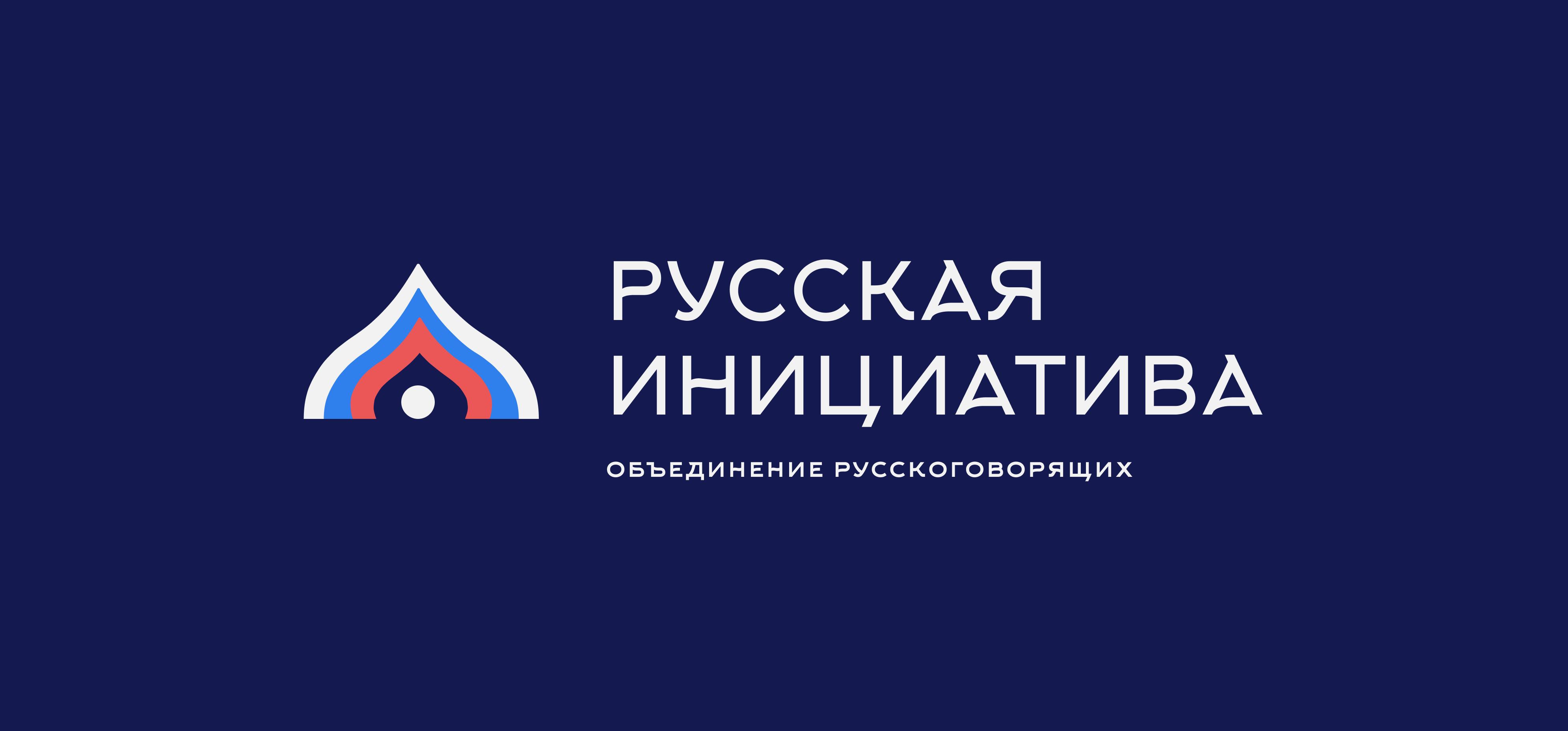 Разработать логотип для организации фото f_2375ec03a573844a.png